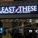 The Least Of These Movie Event - Photos
