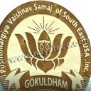 Gokuldham_Haveli