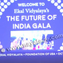 Ekal_Vidyalay_Foundation