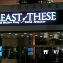 The Least Of These Movie Event